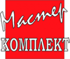 Фирма Мастер Комплект